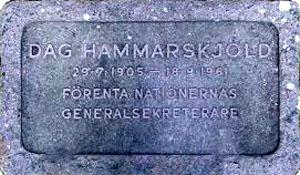 Dag Hammarskjöld ligger begravd i Uppsala