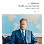 Försättsblad till foldern Ett bibliotek i Dag Hammarskjölds anda
